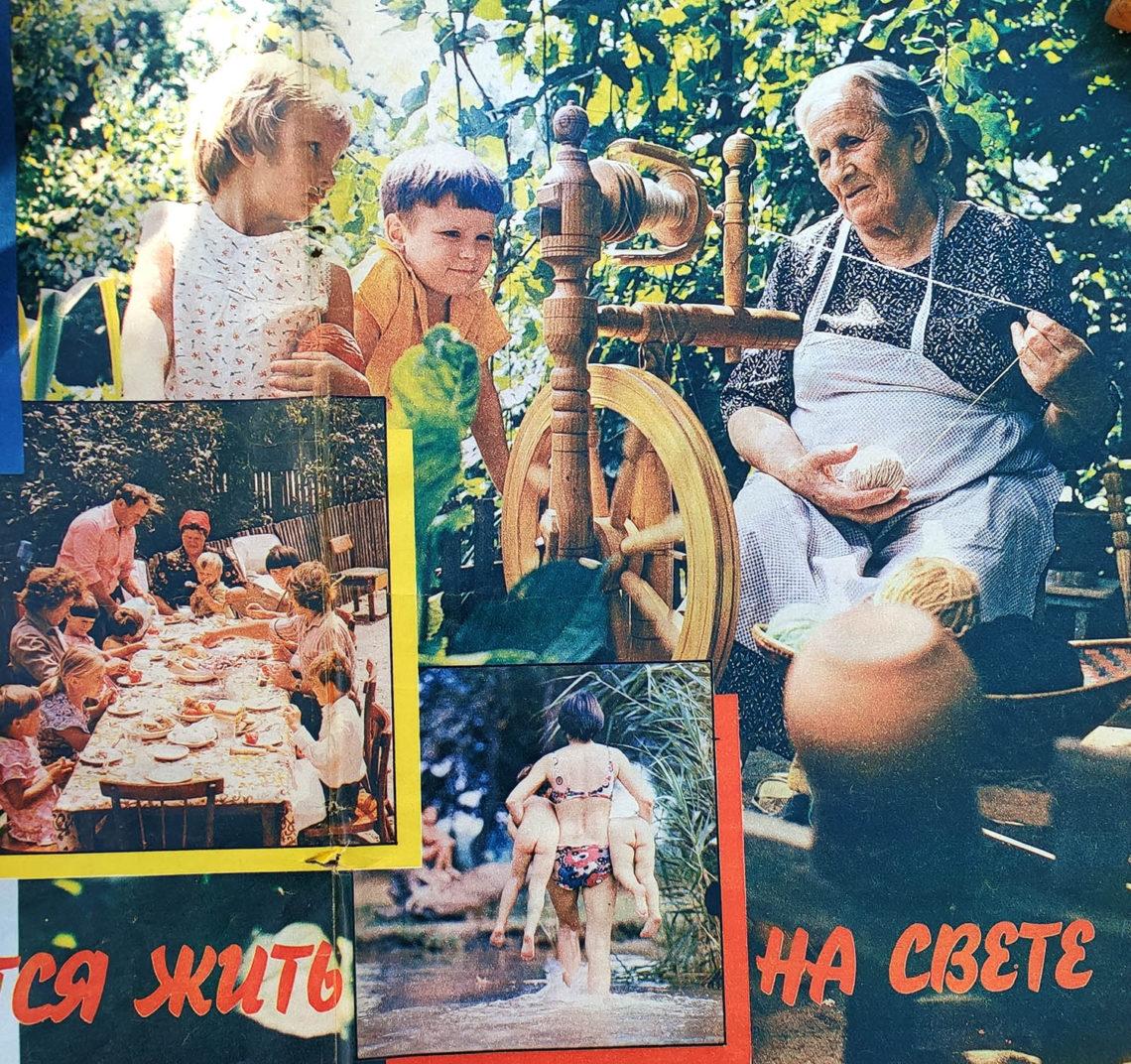 фотографии ссср в журналах