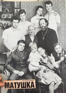православная фотографии ссср